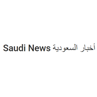 saudi_news