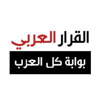 alqarar